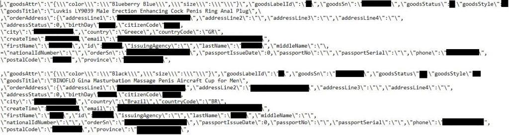 [Из песочницы] Китайский онлайн-ритейлер Gearbest оставил в открытом доступе базу данных с миллионами персональных данных покупателей