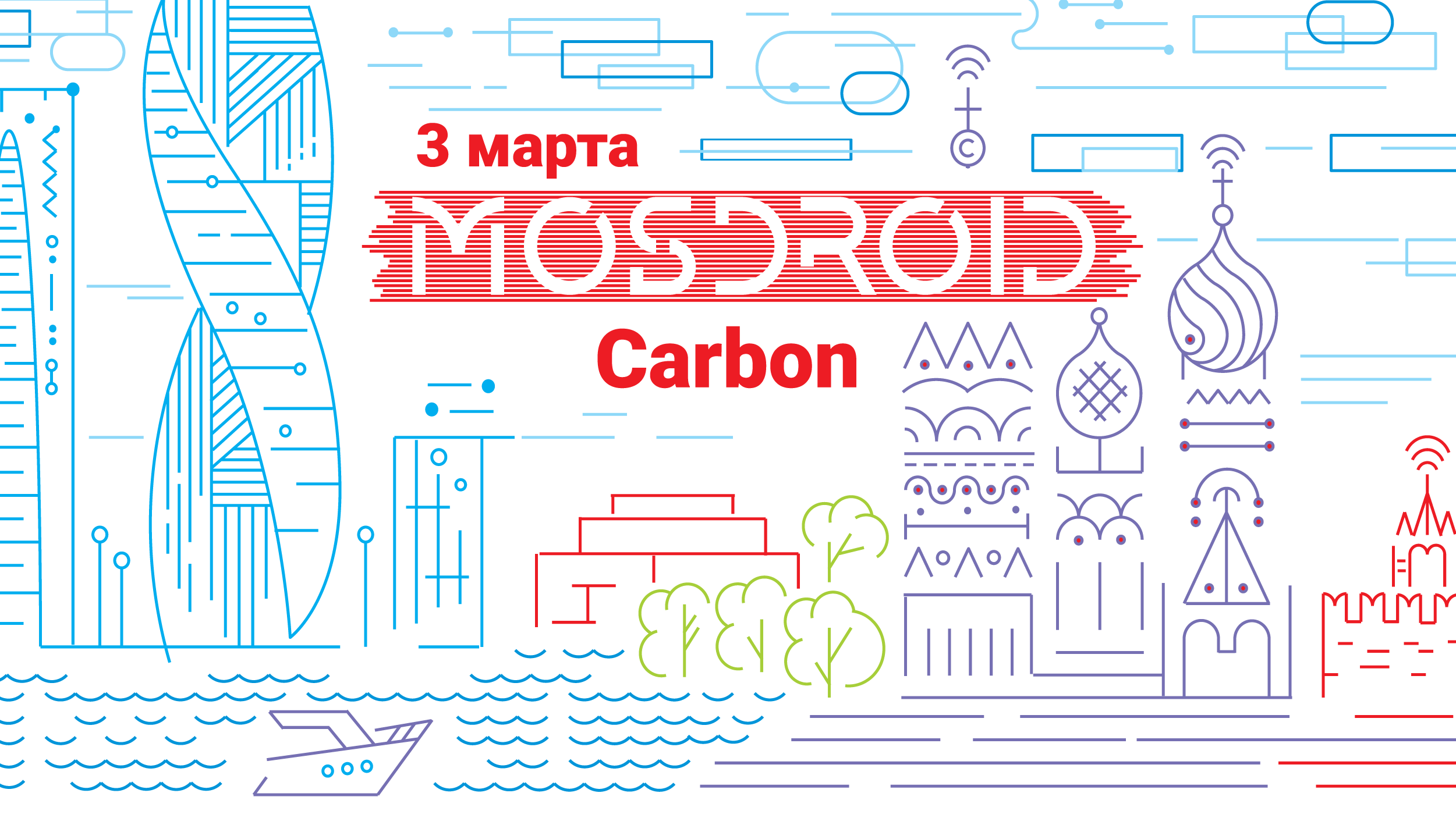 MOSDROID #6 Carbon