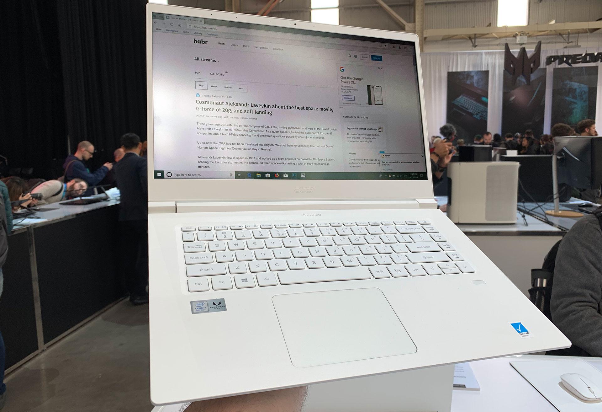 Acer в 2019: что если из игровых ноутов убрать все фентифлюшки