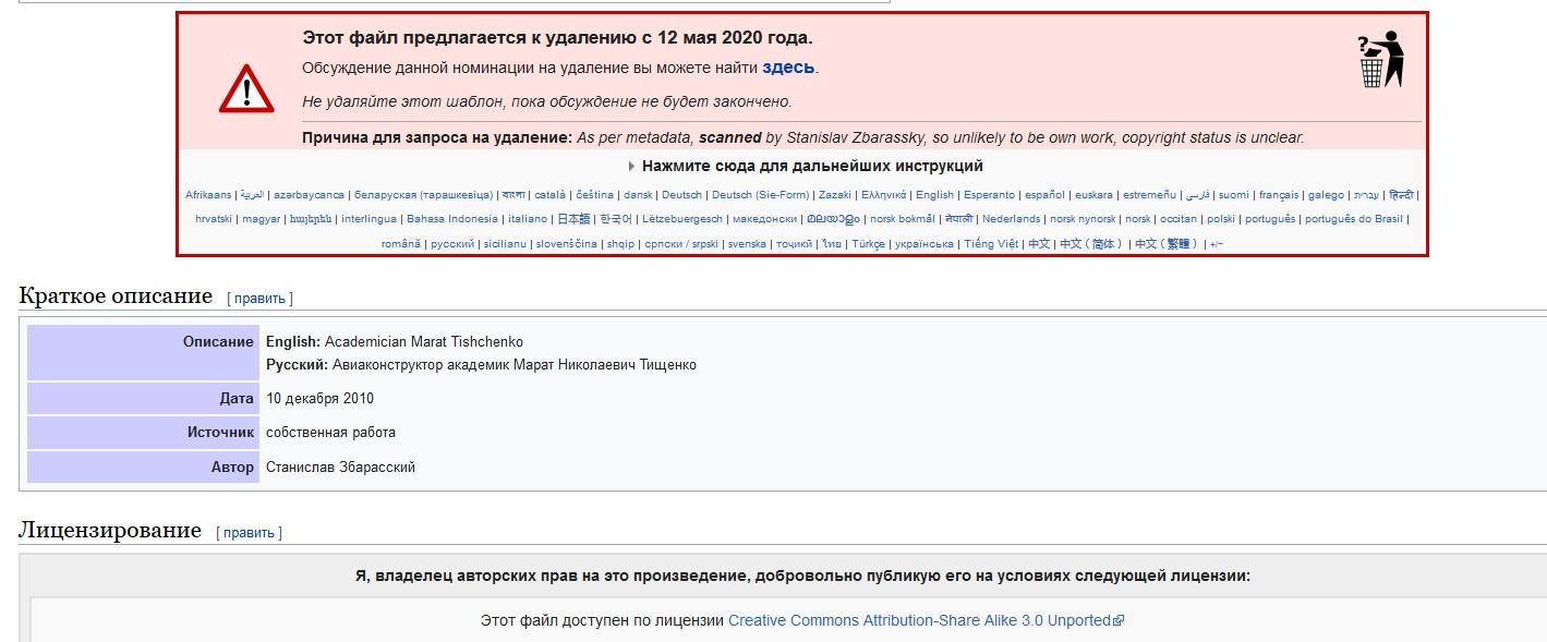Как Википедия может засветить ваши персональные данные и как она их использует на самом деле