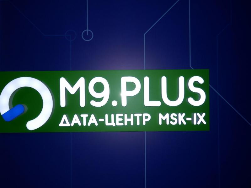 Новый машинный зал в легендарной ММТС-9