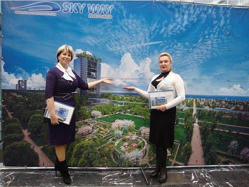 Из искры SkyWay возгорится пламя возрождения Земли!