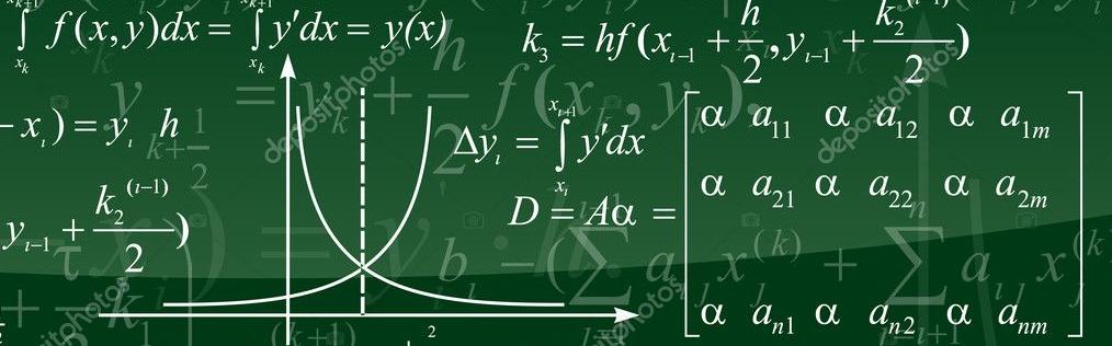 [Из песочницы] Конспект по «Машинному обучению». Математический анализ. Градиентный спуск