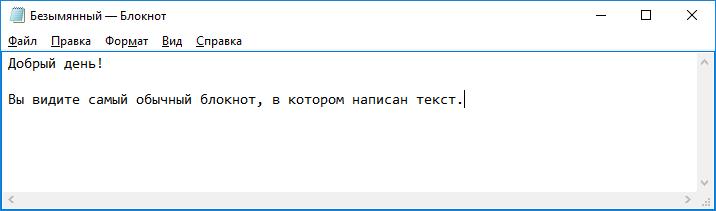 Notepad_human