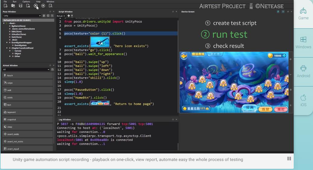 Airtest IDE — новый путь в автоматизации тестирования мобильных игр?