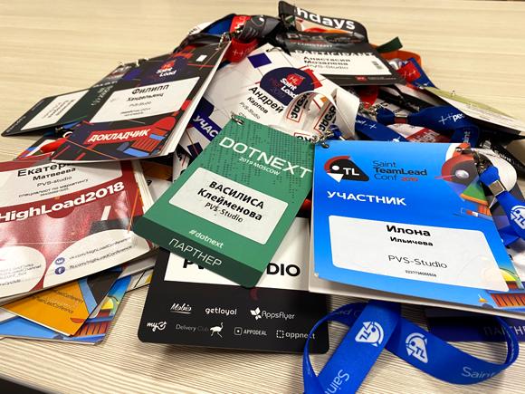 Почему летом так мало конференций?