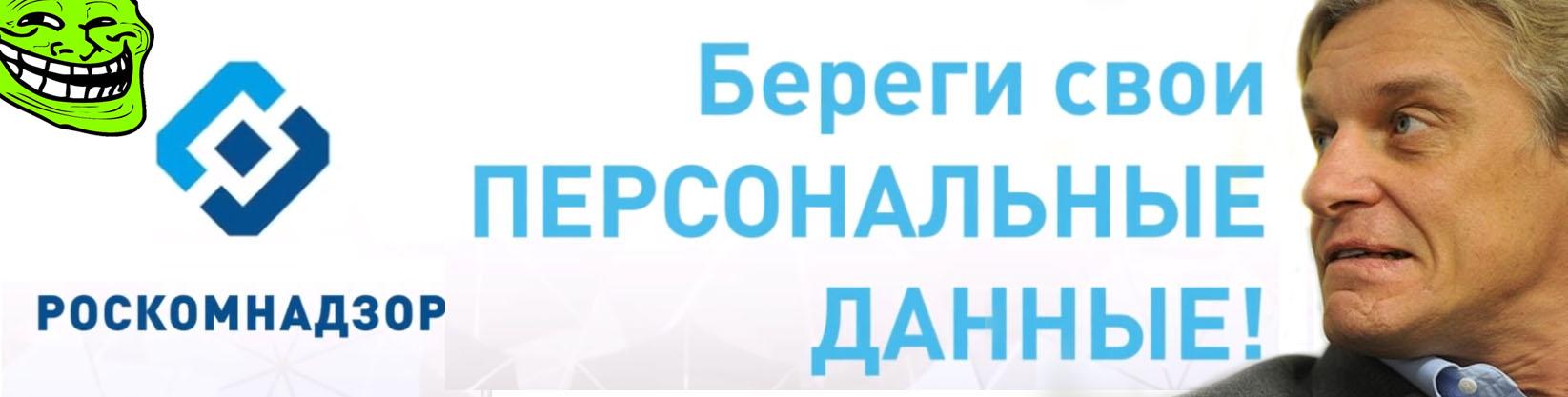 Цены российского черного рынка на пробив персональных данных (плюс ответ на ответ Тинькофф Банка)