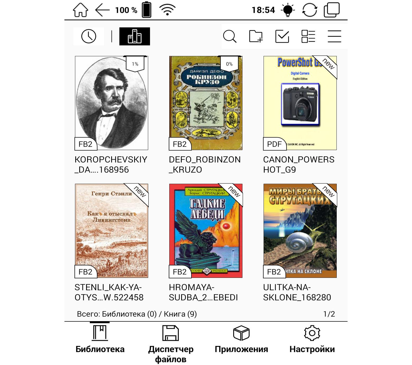 Библиотека на ONYX BOOX Livinstone