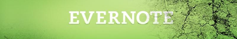 Security Week 25: уязвимость в Evernote и сотни взломанных интернет-магазинов