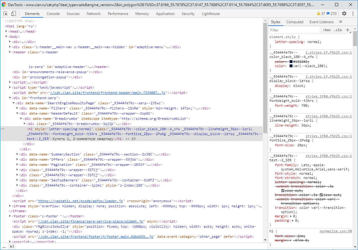 Как робот видит WEB приложение