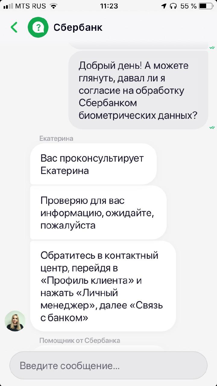 Россельхозбанк официальный сайт кредиты отзывы