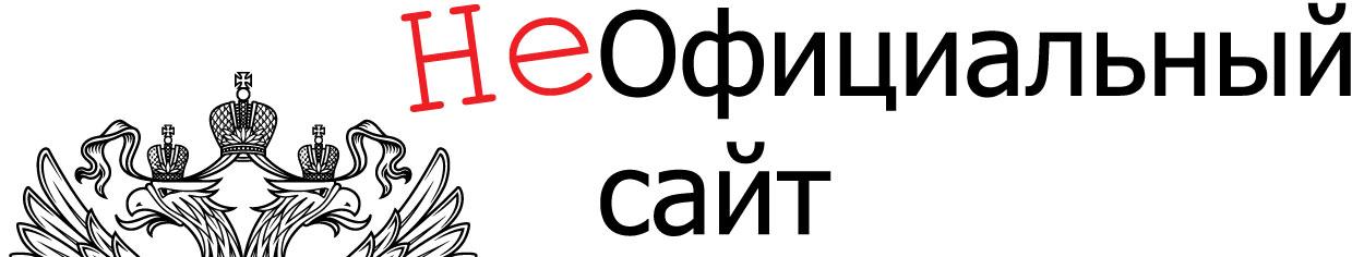 МВД, Администрация Президента и Росгвардия лишены официальных сайтов