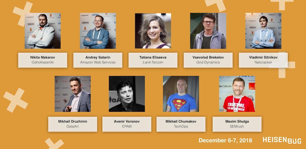 «Стараемся дать реальные истории из жизни»: о программе Heisenbug 2018 Moscow