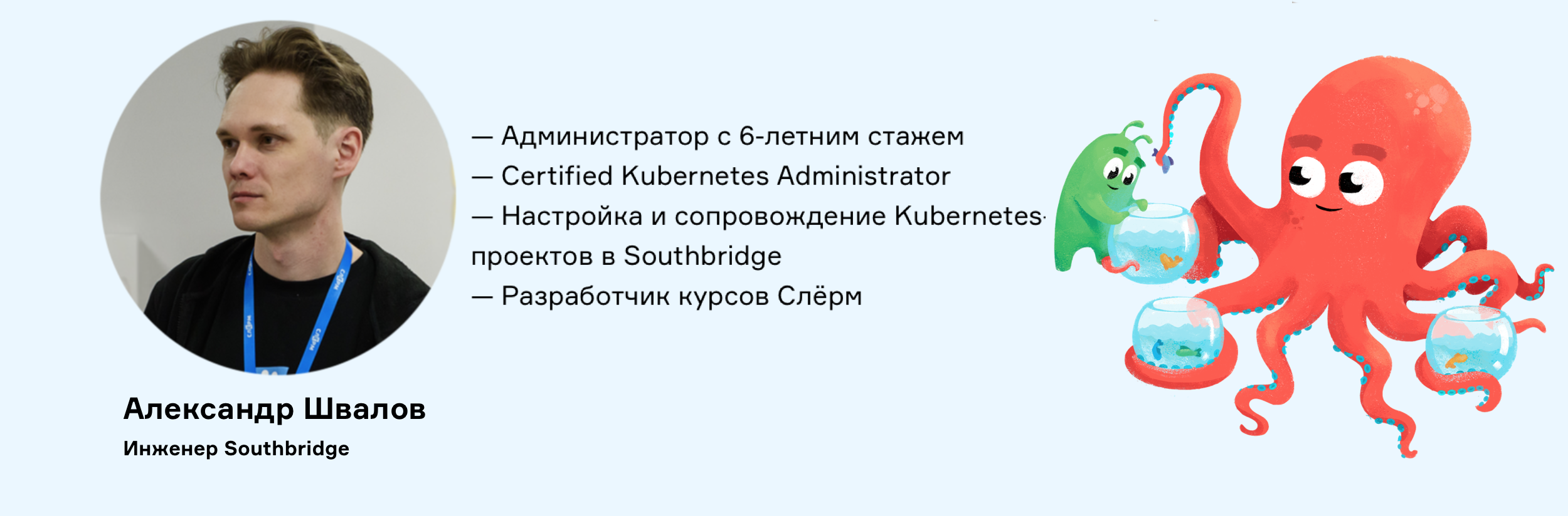 Практический пример подключения хранилища на базе Ceph в кластер Kubernetes