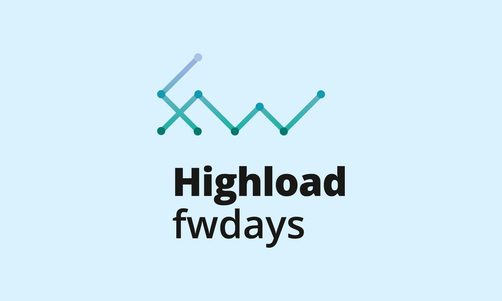 Обзор конференции Highload fwdays'17