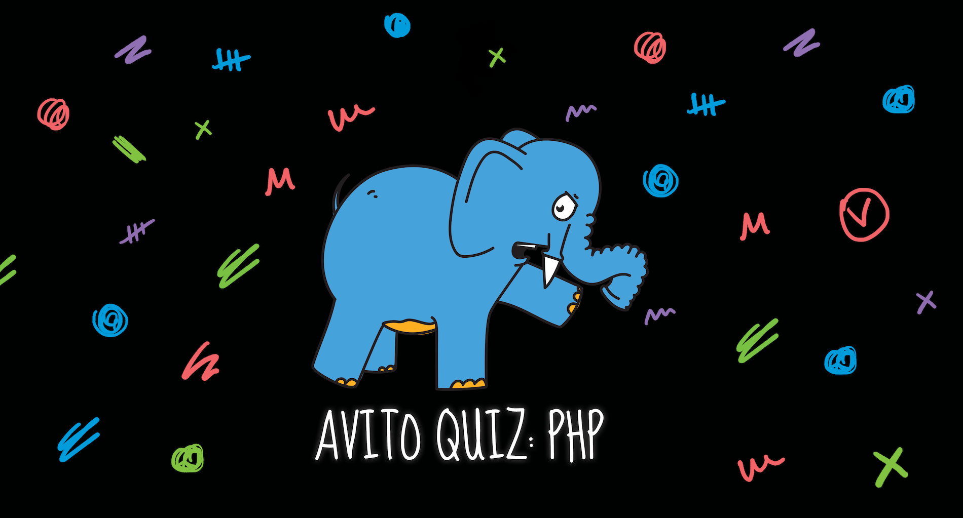 Friday PHP-quiz: a little adventure of the programmer Brad, one strange sequence and