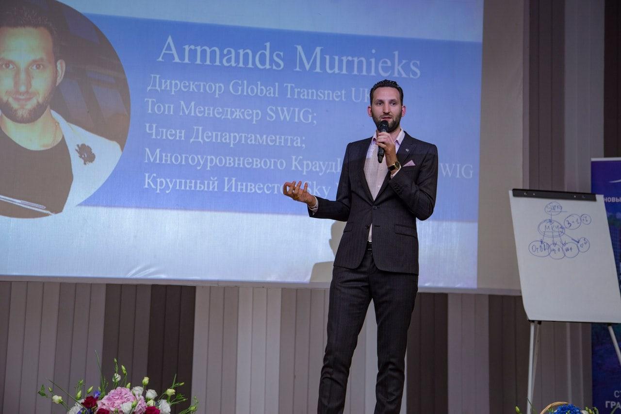 Армандс Мурниекс: «SkyWay — не столько бизнес, сколько глобальный прогресс и качество жизни людей!»