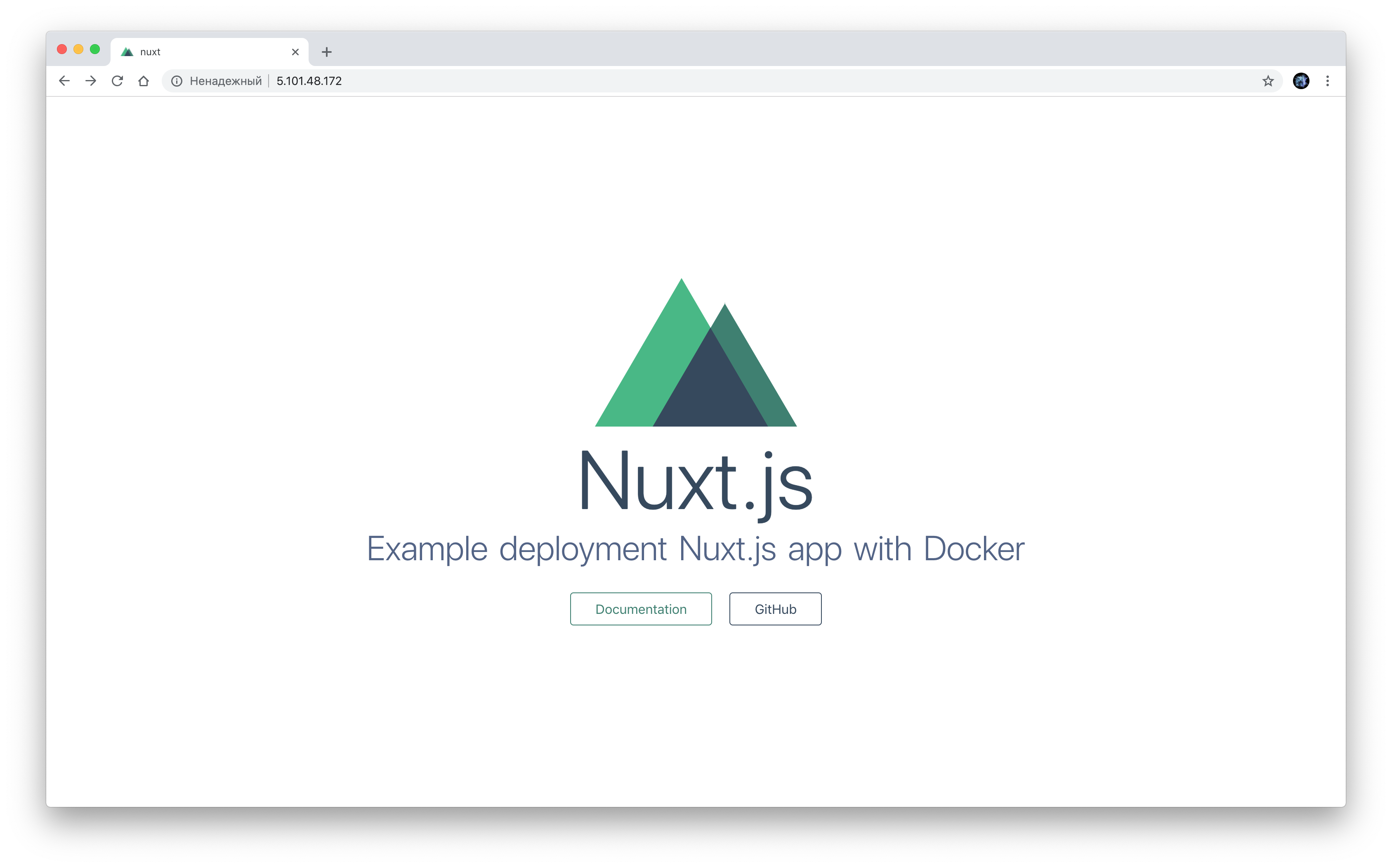 Deploim isomorphic web application on the example of Nuxt js / Sudo
