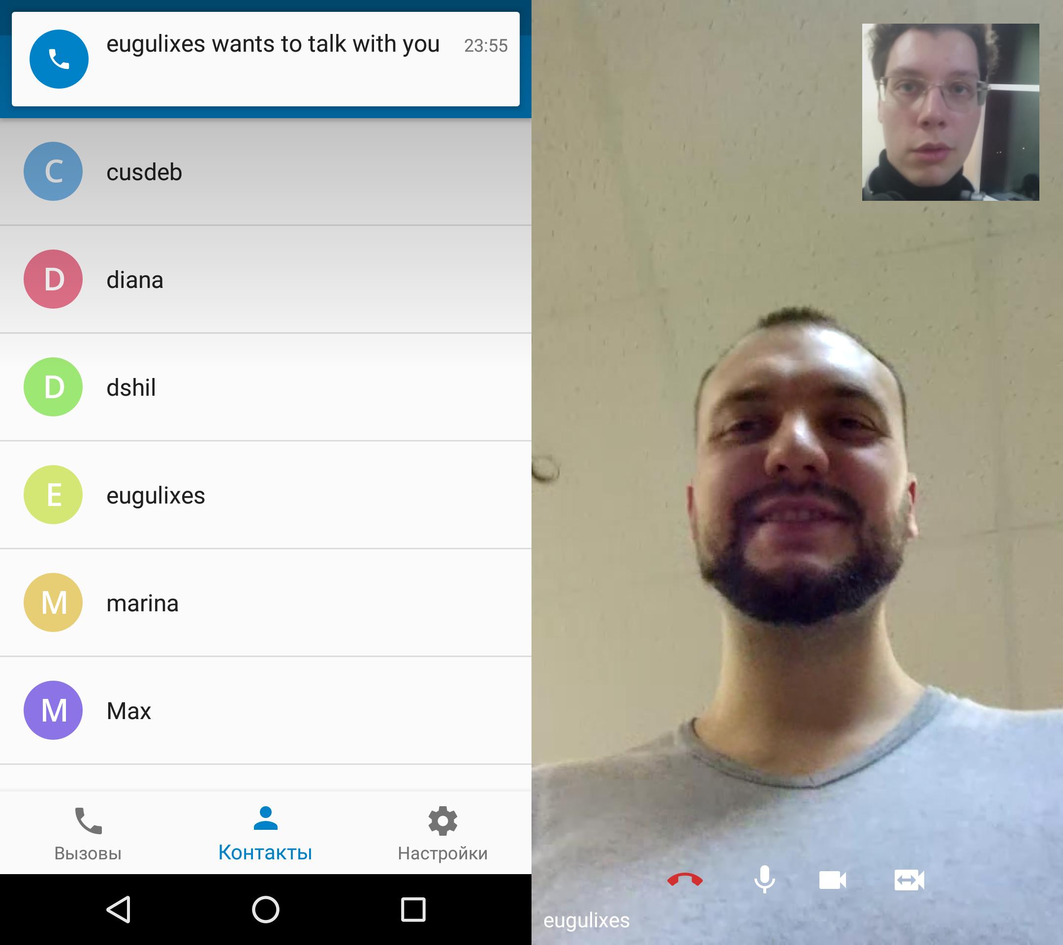 Интерфейс мобильного приложения Nextcloud Talk для Android