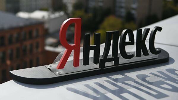 Медленно, но верно: тайное влияние Яндекса на Рунет