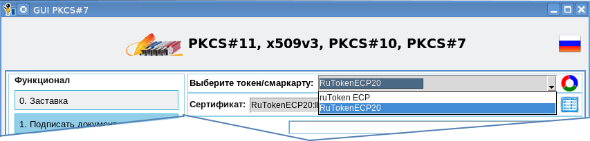 PKCS # 11 cryptographic tokens  Graphic utility