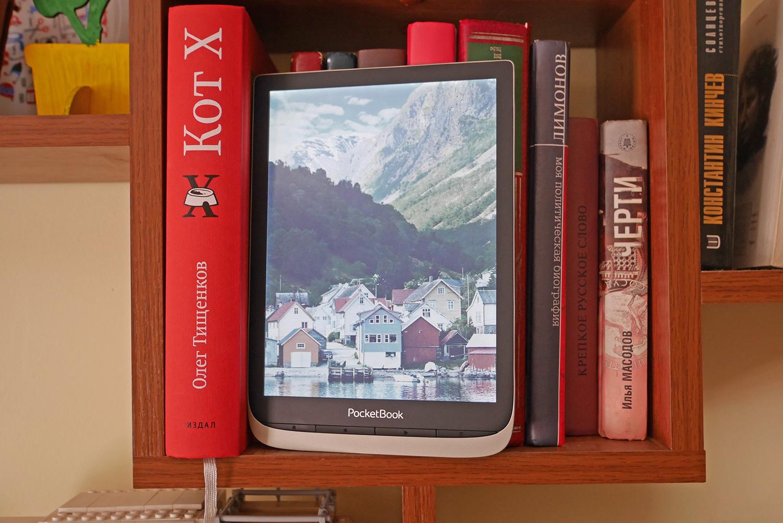 Обзор PocketBook 740 Color революционный E-Ink-ридер с цветным экраном 7,8 дюйма