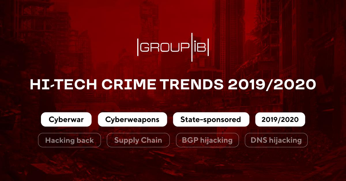 Топ-10 тенденций из нового отчета Hi-Tech Crime Trends 2019/2020 Group-IB