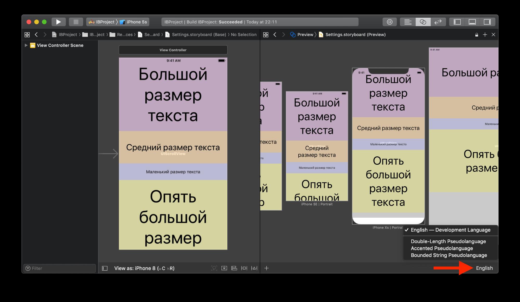 iOS Storyboards: анализ плюсов и минусов, best practices