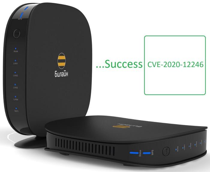 [Из песочницы] Анализ безопасности роутера Smart box