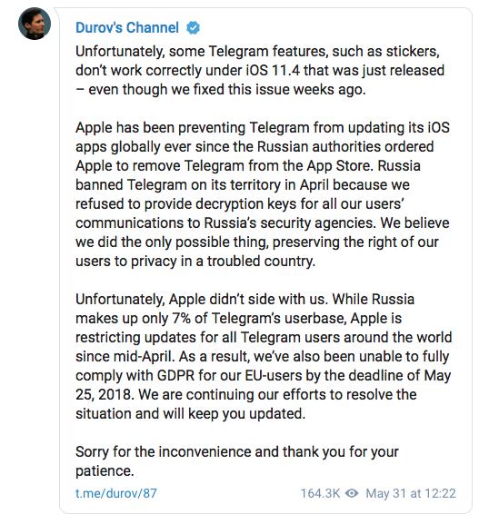 Павел Дуров: После обращения РКН, Apple заблокировала обновления Telegram по всему миру
