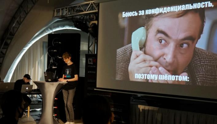 Очная ставка NeoQUEST-2020: шифруем 3D-очками, обманываем нейронки и смеемся до слез