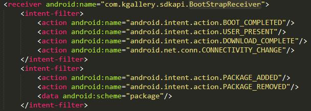 Security Week 29 системная реклама в Android