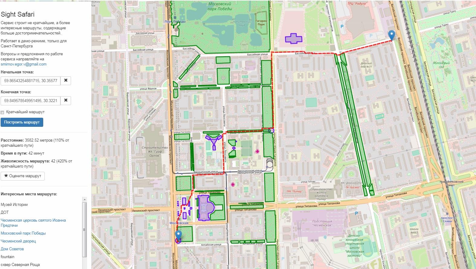 построить маршрут на автомобиле между городами с километражем банки спб кредит наличными