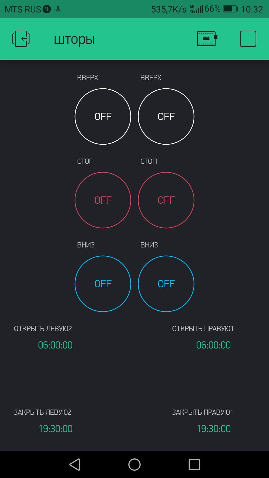 Самый доступный метод автоматизации штор — IT-МИР. ПОМОЩЬ В IT-МИРЕ 2021