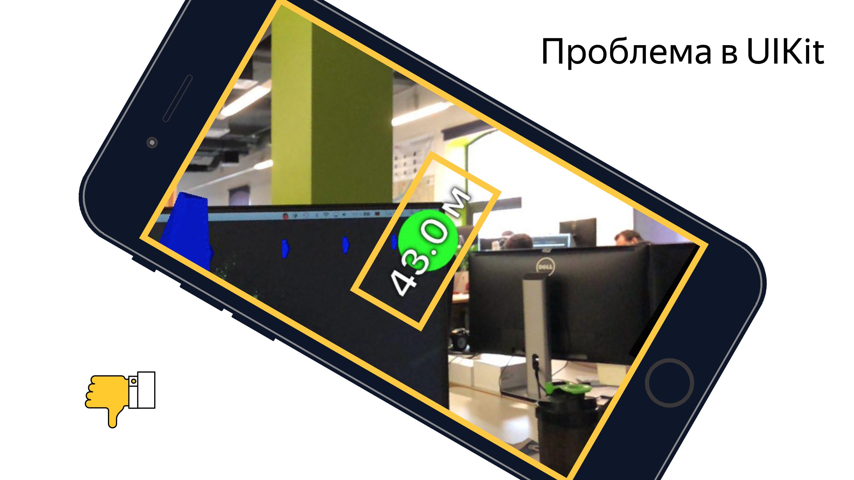finish-placemark-billboard-problem-uikit