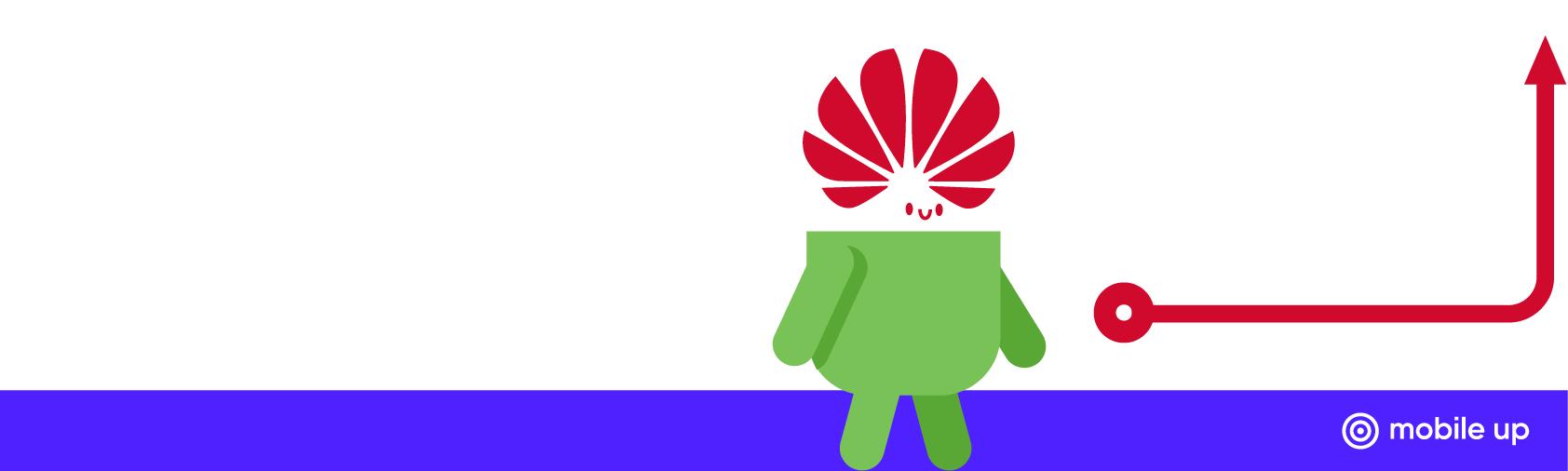 Встраиваем карты от Huawei в Android приложение