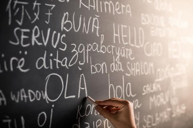 Как я изучаю языки