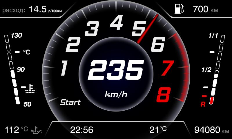 Хакаем CAN шину авто. Виртуальная панель приборов / Хабр