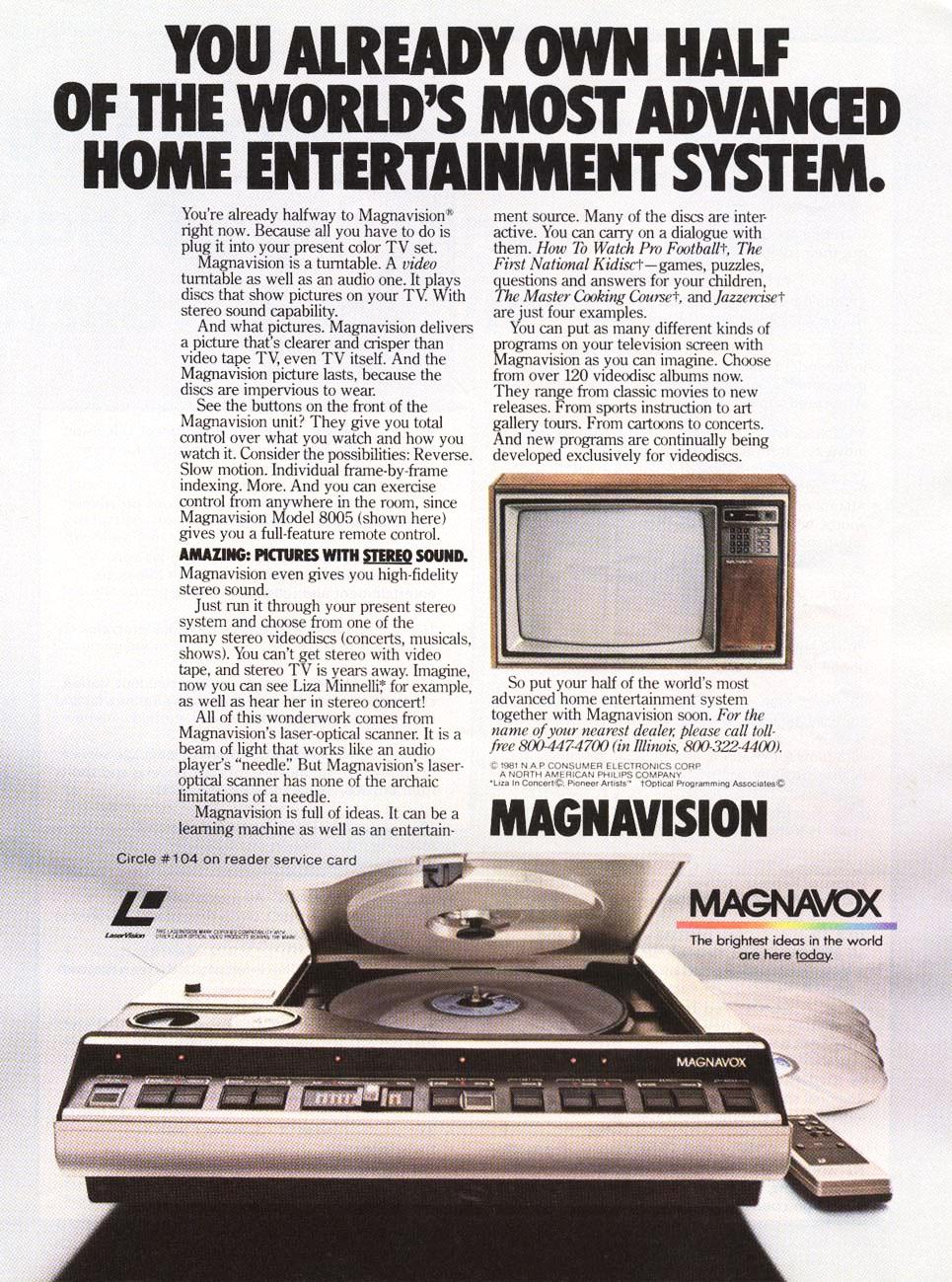 LaserDisc история несостоявшегося конкурента видеокассет (часть 2)