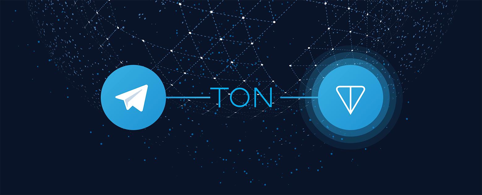 TON: Telegram Open Network. Part 2: The blockades, shuffling