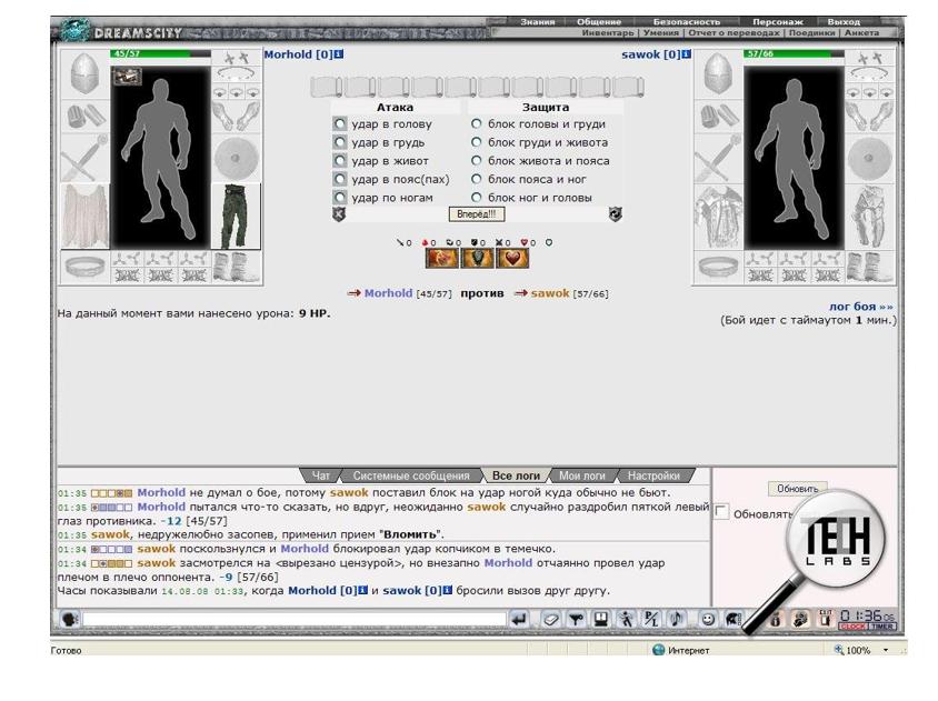 Эволюция real-time Web: примеры из практики (или с чем Lua справляется лучше JS)