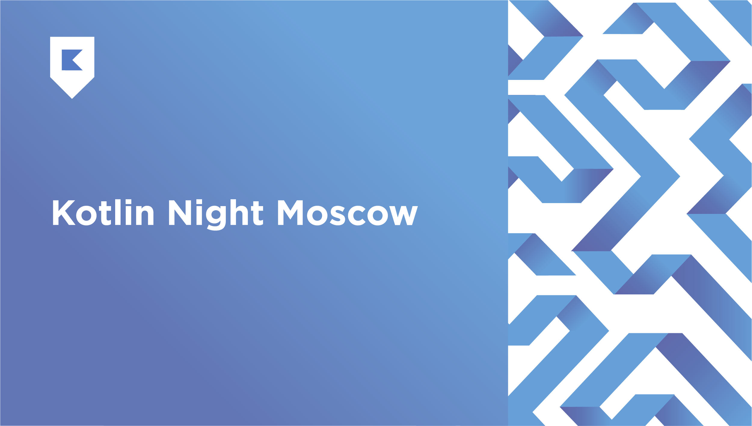 Kotlin Night Moscow