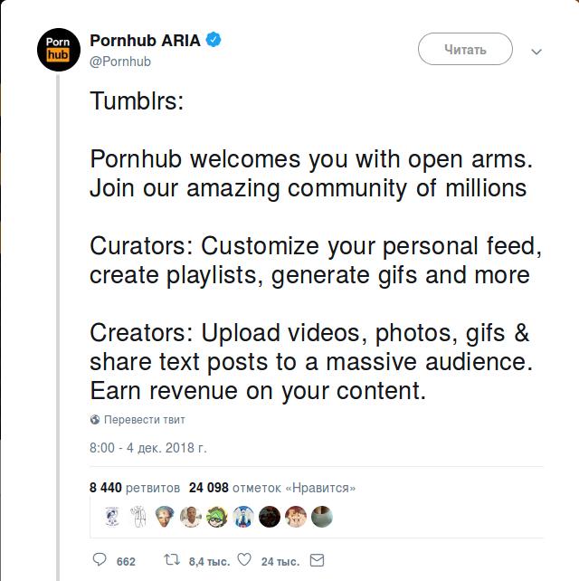 всё Порно видео парень сосет пульсом блогосферы