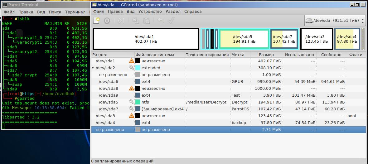 Блочное системное шифрование Windows Linux установленных