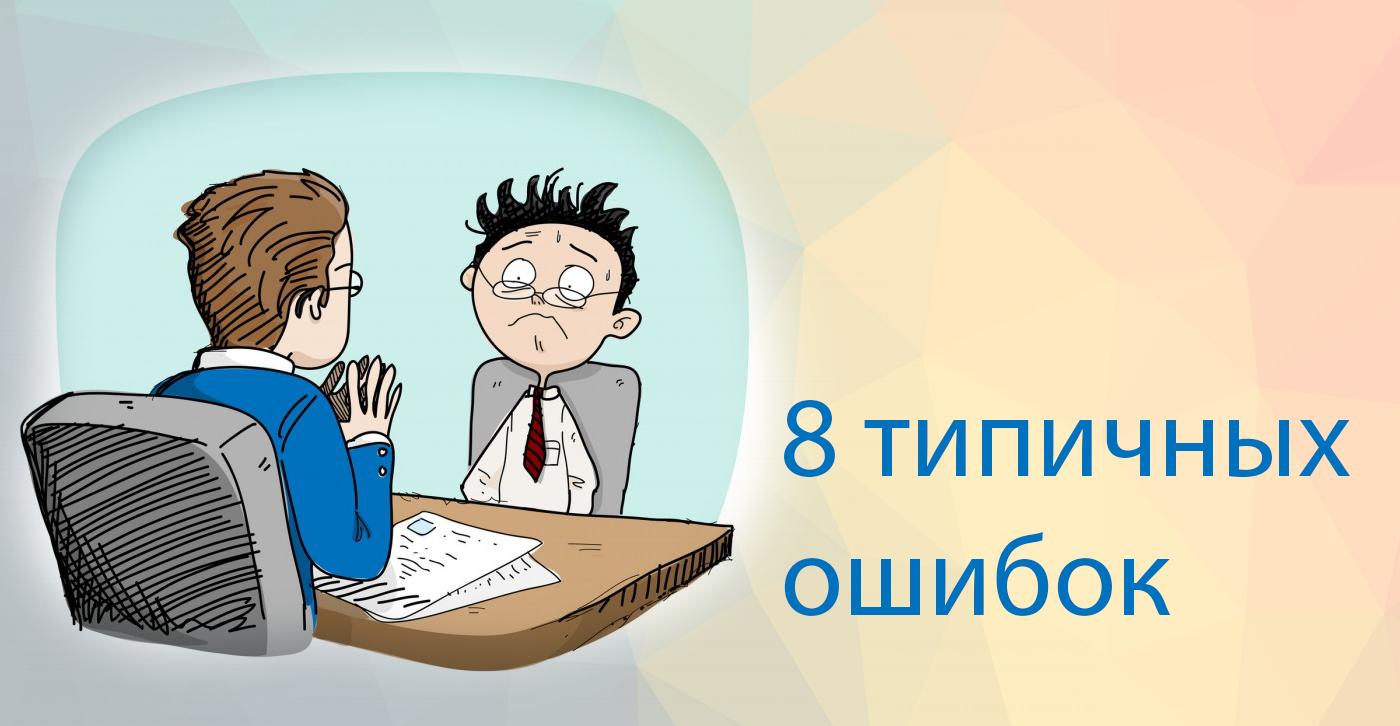Регистрация ип программист 1c 8.2 бухгалтерия