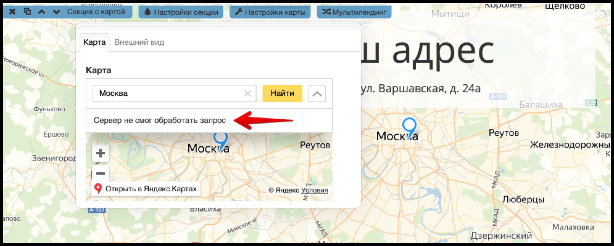 Как мы сэкономили 120 000 рублей в год на платном API Яндекс.Карт