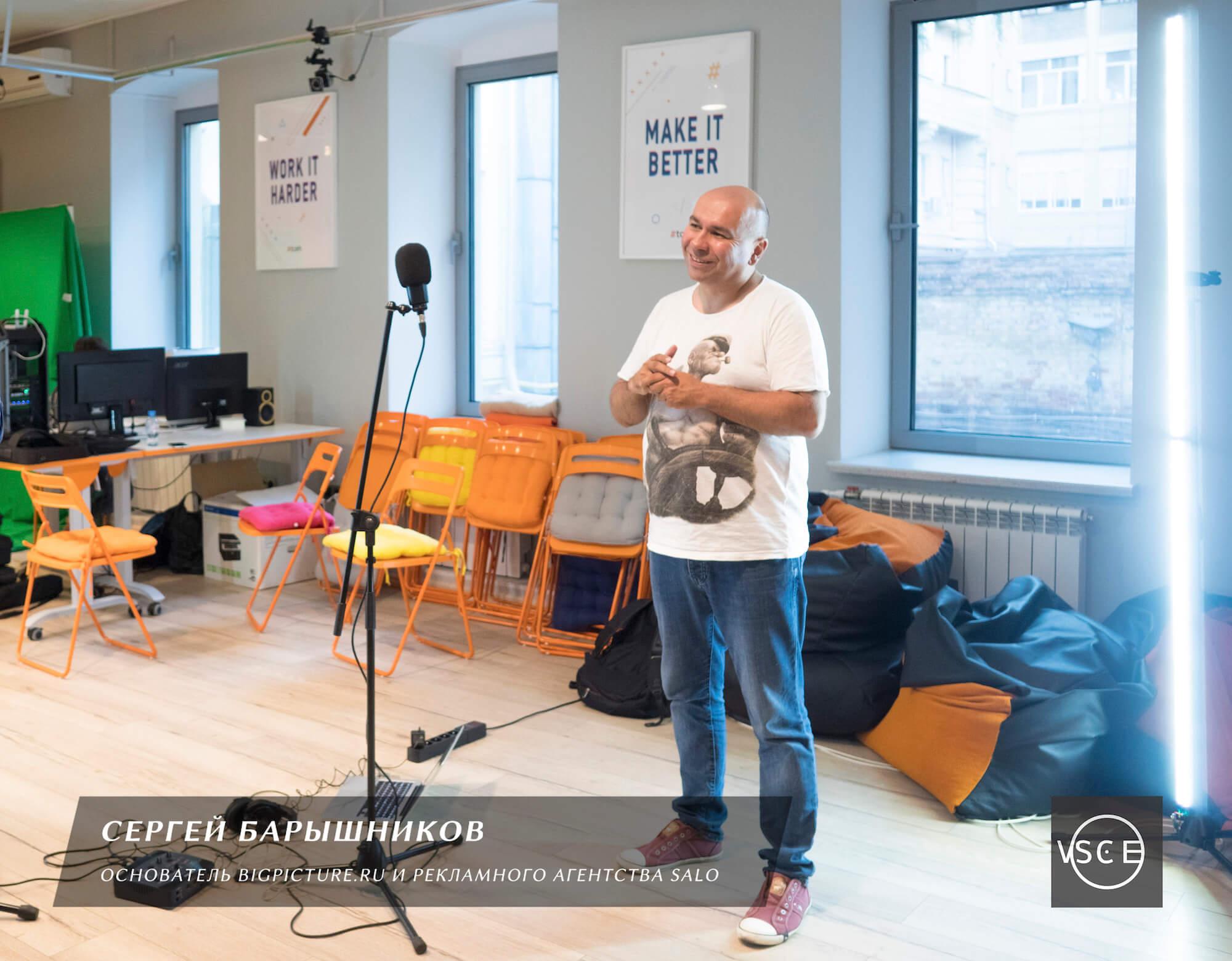 «VSCE»: новый подкаст про ИТ-предпринимателей