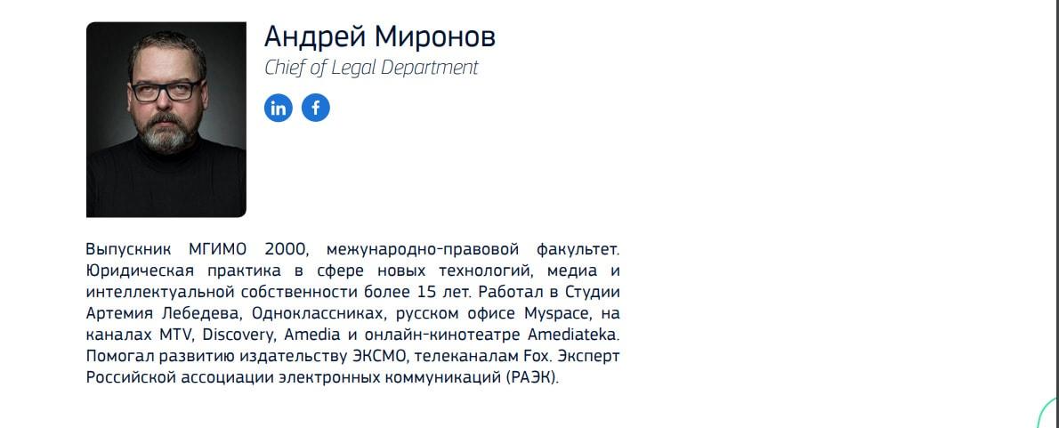 MetaHash Андрей Миронов