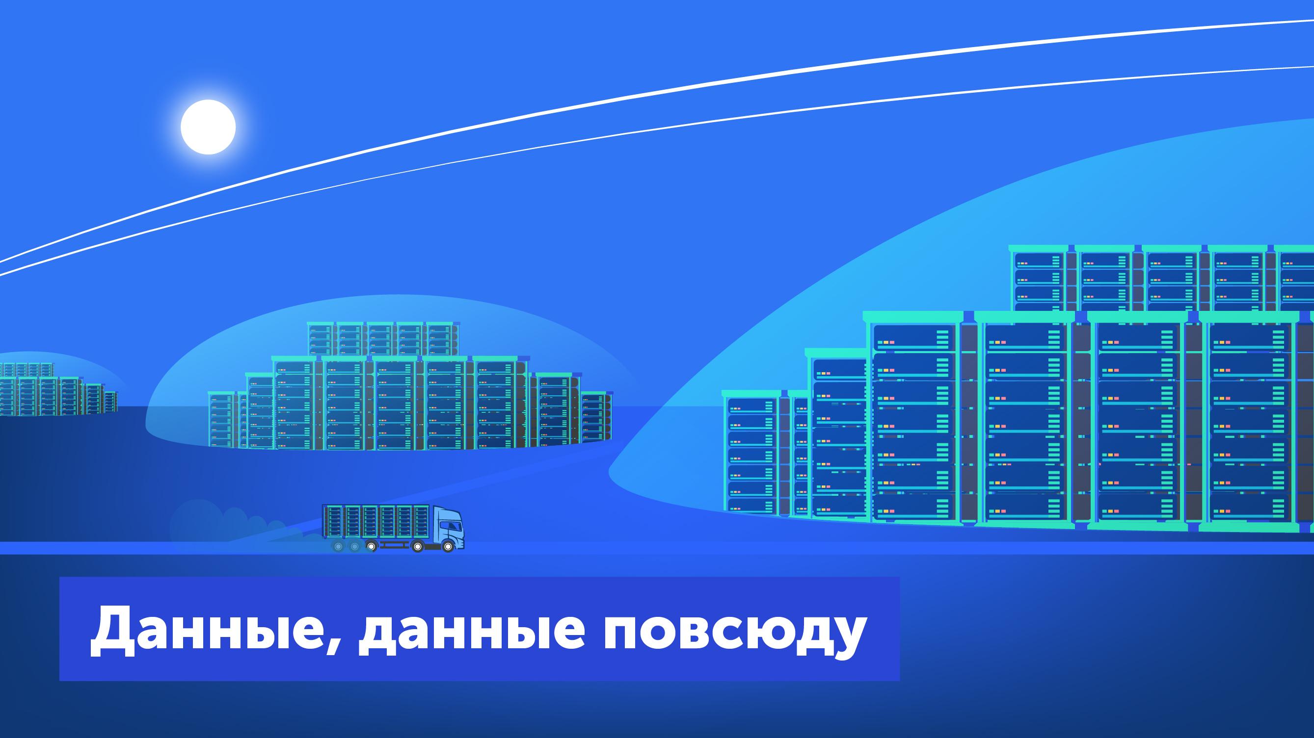 Делимся самым большим в РФ пластом данных по онлайн-обучению с проектами по лингвистике, персонализации, педдизайну, ML