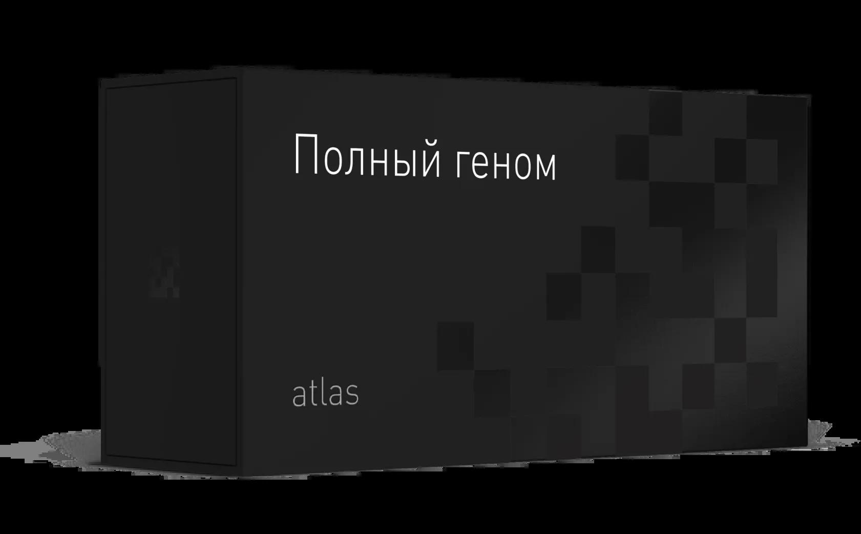 Пять российских компаний, которые занимаются анализом ДНК — Секрет фирмы    Расшифровка днк цена